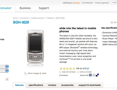 Samsung website product description